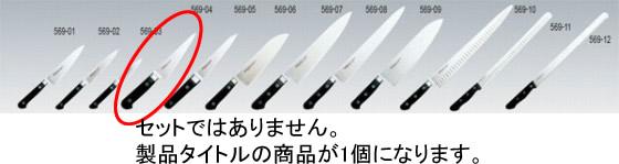 569-04 ミソノ 骨スキ 角 No.541 392001730