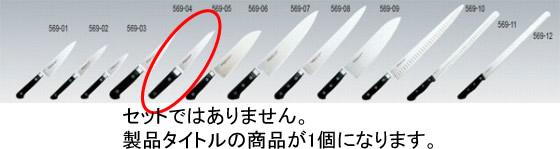 569-05 ミソノ 骨スキ 丸 No.542 392001740
