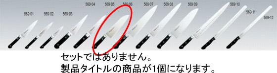 569-06 ミソノ 三徳庖丁 No.580 392001750
