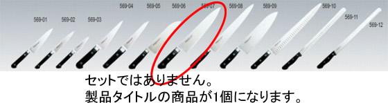 569-07 ミソノ 牛刀 No.518 392001790