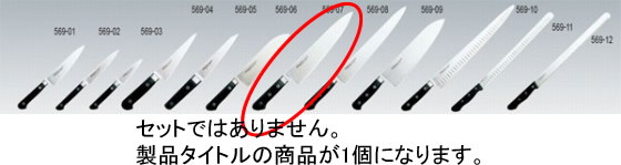 569-07 ミソノ 牛刀 No.515 392001830