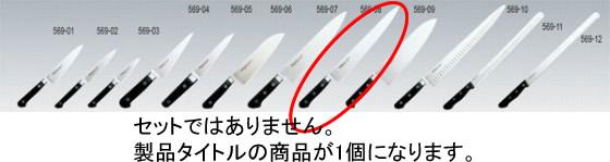 569-08 ミソノ 筋引 No.521 392001860