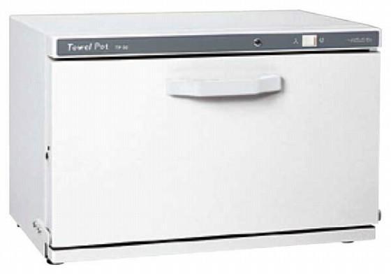 694-11 タオルポット TP-50S(紫外線ランプ付) 396000970