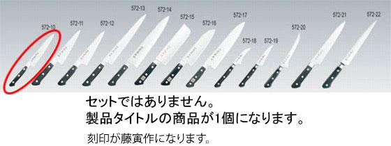 572-10 DP藤寅作 口金付 ペティ FU-801 403000650