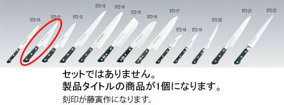 572-11 DP藤寅作 口金付 骨スキ FU-803 403000670