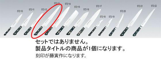 572-13 DP藤寅作 口金付 筋引 FU-806 403000700