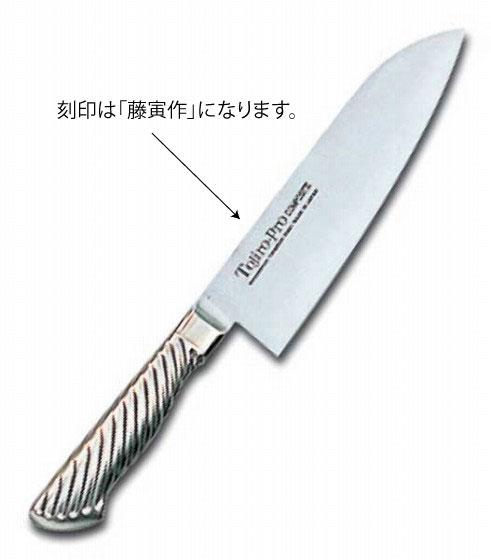 565-06 藤寅作 三徳 FU-895 403002950