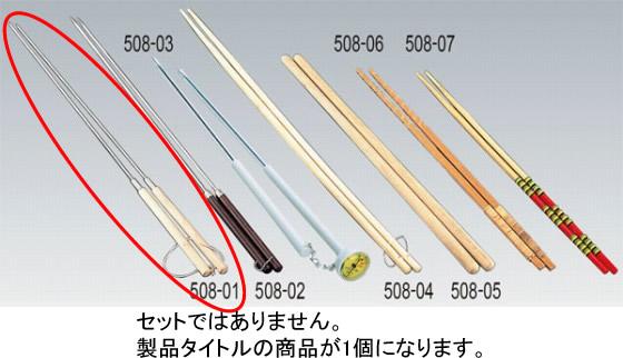 508-01 白木天ぷら箸 大 404001930