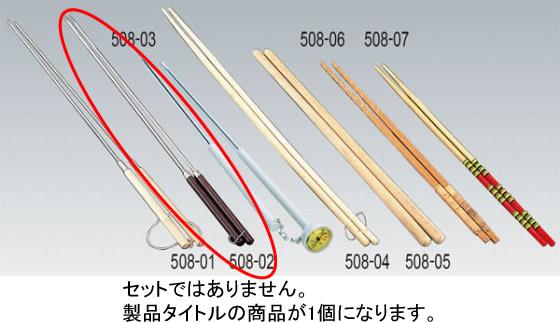 508-02 ローズ柄天ぷら箸 小 407000020