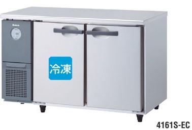 4161S-EC 大和冷機 インバーター制御コールドテーブル冷凍冷蔵庫 エコ蔵くん 幅1200 奥行600 容量227L