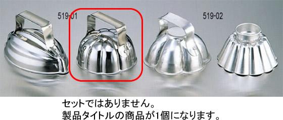 519-01 18-8ライス型 菊 45000420