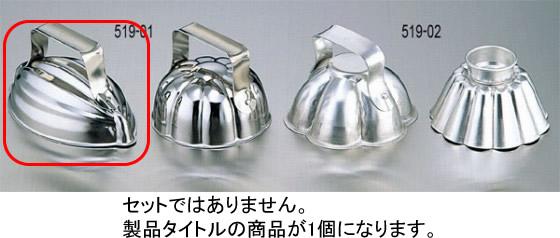 519-01 18-8ライス型 メロン 45000430