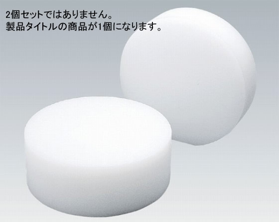 605-03 K型 プラスチック 中華まな板 350×100 467006010