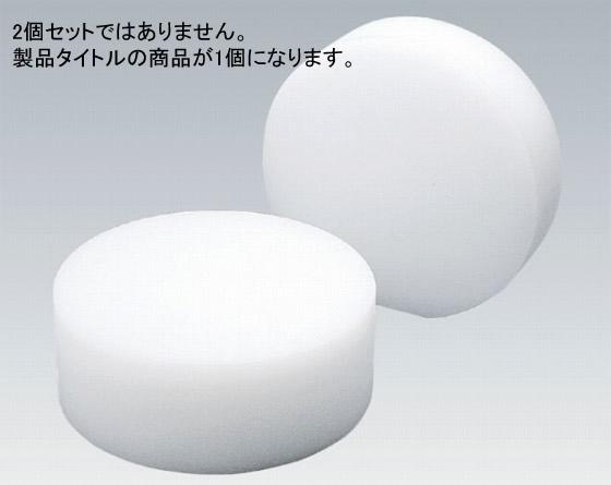 605-03 K型 プラスチック 中華まな板 500×150 467006020