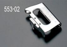 553-02 ステンガンジー缶切 471000310
