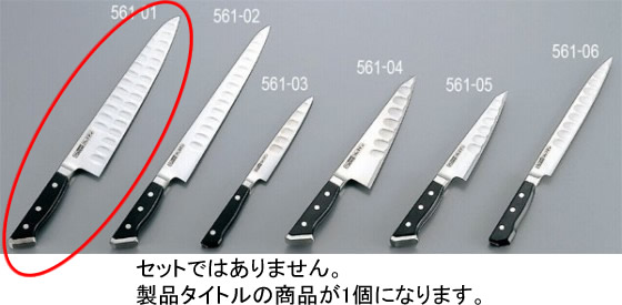 561-01 グレステンTタイプ牛刀 724TK 544000330