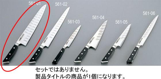 561-01 グレステンTタイプ牛刀 733TK 544000360