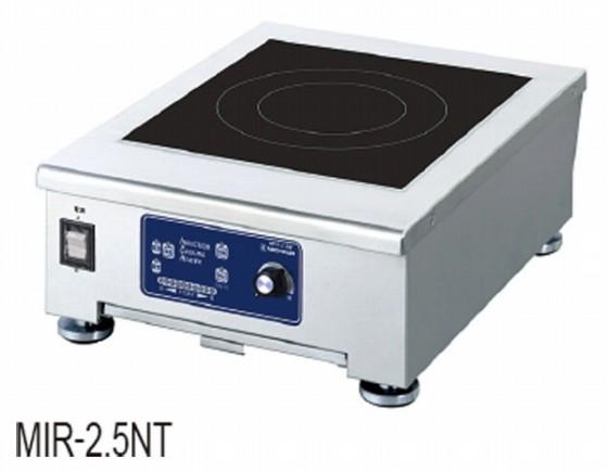 722-15 電磁調理器(客席サイド用) MIR-2.5NT 552000820