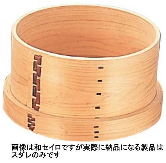 515-16 和セイロ(羽釜用)板底式竹スダレ 33cm用 564000170