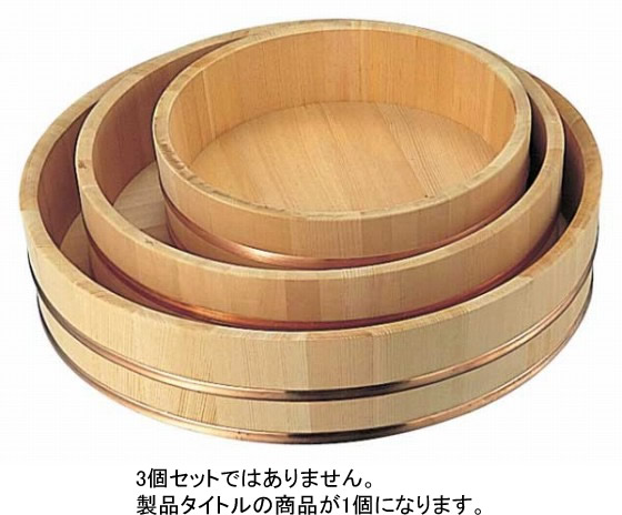 527-05 飯台(銅タガ) 72cm 564002000