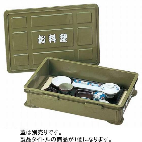 436-07 お料理コンテナー 浅型 571009020