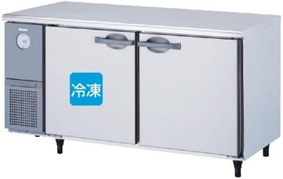 6161S-EC 大和冷機 インバーター制御コールドテーブル冷凍冷蔵庫 エコ蔵くん 幅1800 奥行600 容量401L