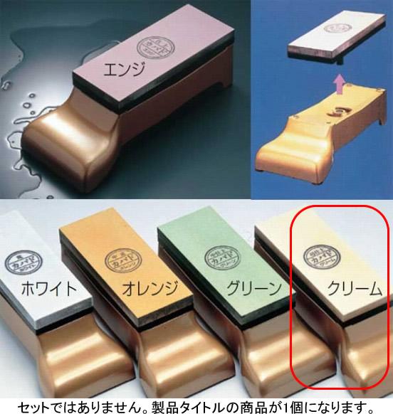 591-01 セラミック砥石ガバド−100(台付) 超仕上砥石 #12000 668000050