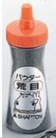 591-05 砥石修正板 なおる 別売パウダー荒目(S-502) 668000260
