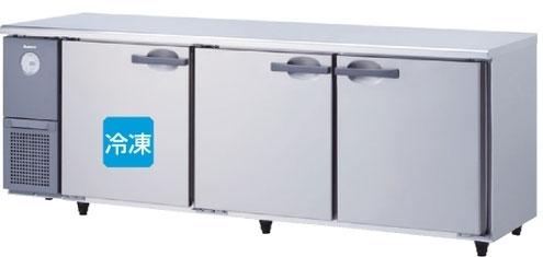 7161S-EC 大和冷機 インバーター制御コールドテーブル冷凍冷蔵庫 エコ蔵くん 幅2100 奥行600 容量493L