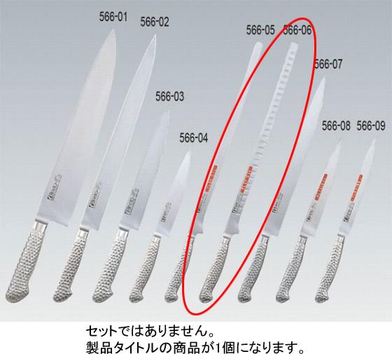 566-06 ブライト-M11 プロ ヨーロッパ サーモン スライサー(グラントン刃) M116 718001970