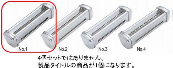 493-07 RBT-220/R-220専用カッター No.1(1.5mm幅) 725000040