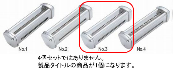 493-07 RBT-220/R-220専用カッター No.3(4.0mm幅) 725000060