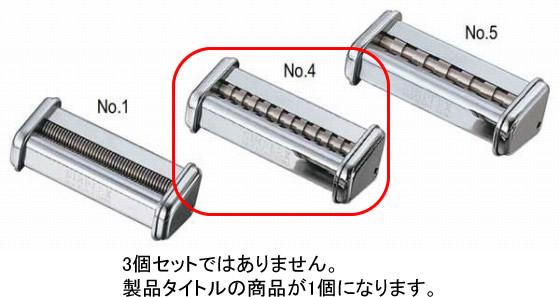 493-06 SP-150専用カッター No.4(6.5mm幅) 725000110
