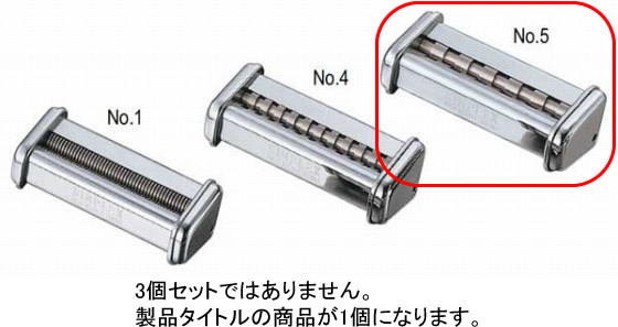 493-06 SP-150専用カッター No.5(12mm幅) 725000120