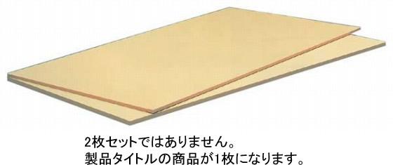 596-04 抗菌 ラバーラ マット 厚さ5mmタイプ RM5-9045 732002210