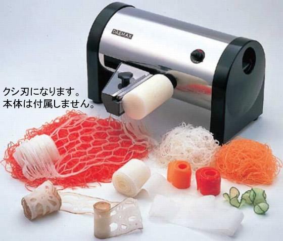 636-06 オプション くし刃(DX-70用) 0.8mm 751000370