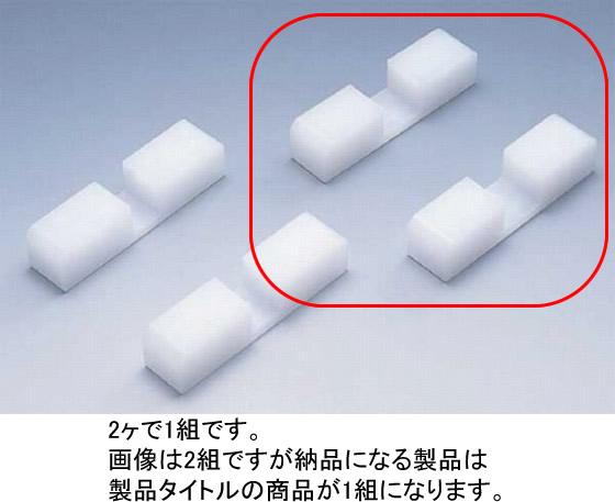 607-11 業務用簡易タイプまな板立(S) S-30 753000930