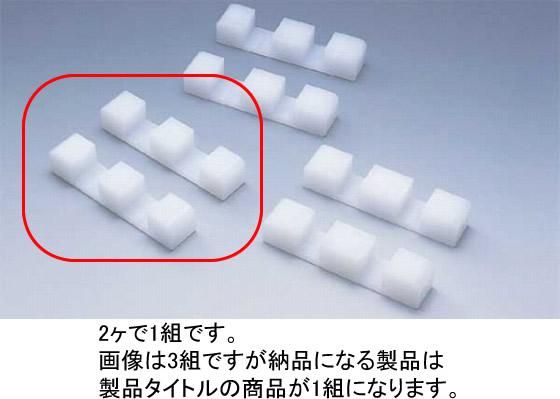 607-12 業務用簡易タイプまな板立(W) W -30 753000950