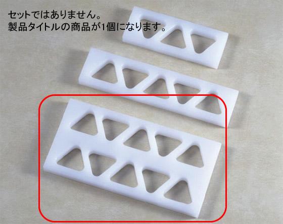 522-05 PC ミニおにぎり型 PA-1025(10ケ取) 753001250