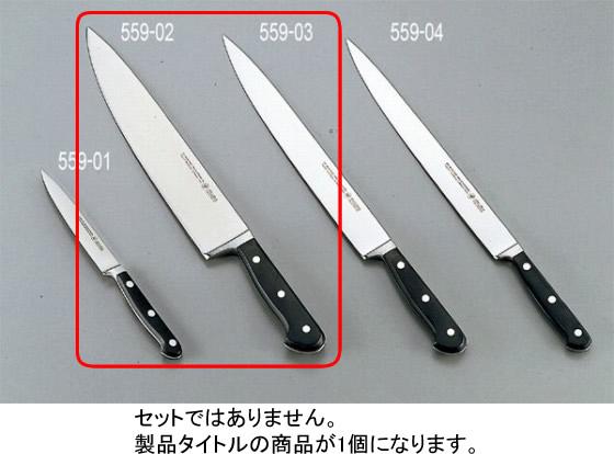 559-02 ドライザック 牛刀 4582-18 825000130