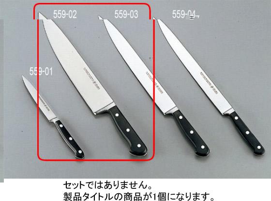 559-02 ドライザック 牛刀 4582-20 825000140