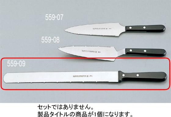 559-09 ドライザック ベーカーナイフ 4831 825000250