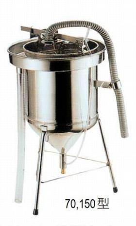 472-11 超音波ジェット洗米器 KO-ME-150型(8升用) 867000020