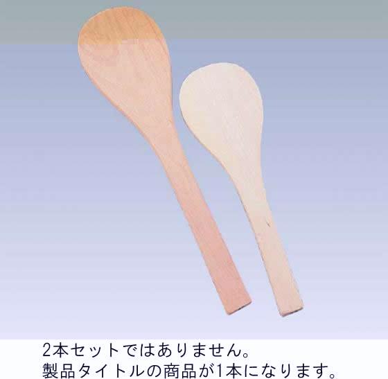 527-10 ENDO みやじま 48cm 907000090
