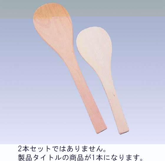 527-10 ENDO みやじま 51cm 907000100