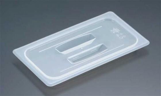 451-02 半透明フードパン用 取手付カバー 40PPCH(1/4) 931010150