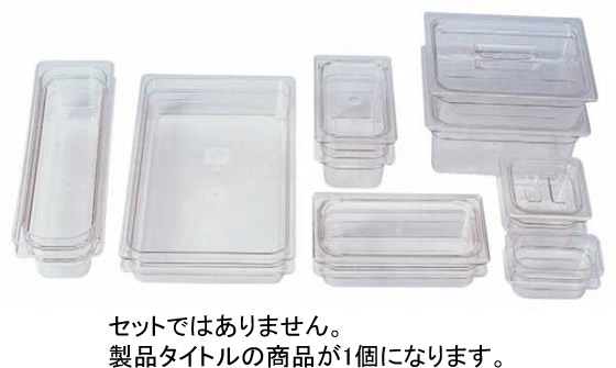 450-01 カムウェア フードパン クリアー 14CW 931010340
