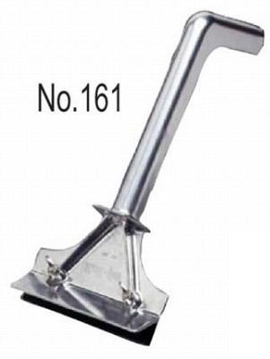 618-22 グリルスクレーパー No.161 931013900