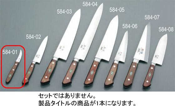 584-01 堺刀司パーリングナイフ 5cm 938000010
