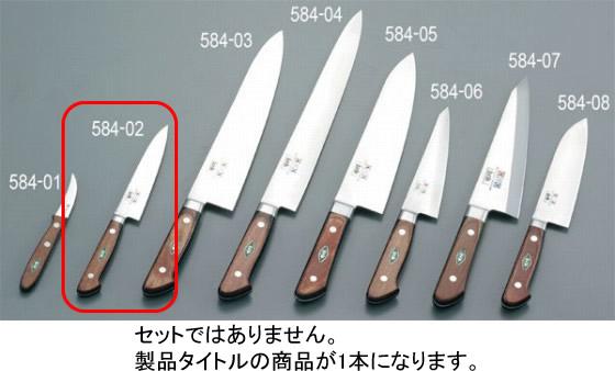 584-02 堺刀司ぺティーナイフ 12.5cm 938000020